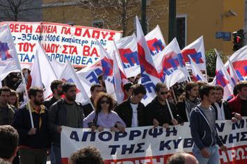 sciopero grecia