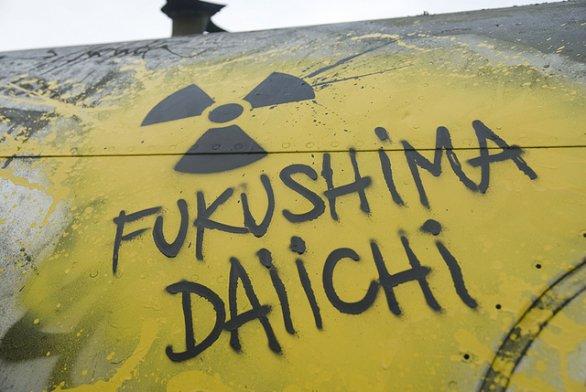 fukushima 03