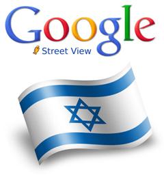 google-streetview-israel